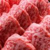 【兵庫県産 A5 メス 播州牛】ロース焼肉+モモ焼肉 食べ比べセット